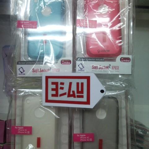 Foto Produk CAPDASE Soft Jacket 2 Xpose tuk semua merk & type HandPhone dari EVERYTHING4U