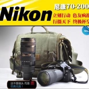 Foto Produk Gelas Lensa Kamera dari Ashi Shoppu