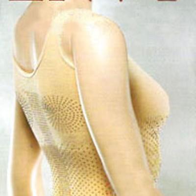 Foto Produk ENVY BODY SLIM - TOP dari QUEENSTORE