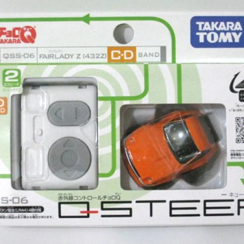 Foto Produk Q-Steer QSS-06 Nissan Fairlady Z - STOK HABIS dari Tomica Shop