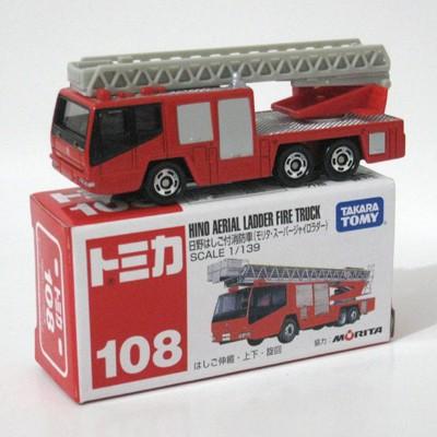 Foto Produk #108 Hino Aerial Ladder Fire Truck  (TTB) - STOK HABIS dari Tomica Shop