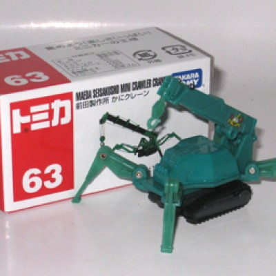 Foto Produk #063 Maeda Seisakusho Crab Crane (TTB) dari Tomica Shop