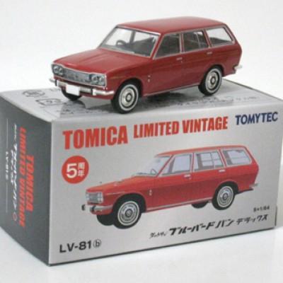 Foto Produk LV-81b Bluebird Van DX (Red) - STOK HABIS dari Tomica Shop
