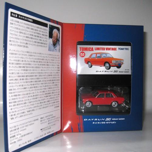 Foto Produk Mr. K's Datsun 510  4-Door Sedan (Red) - STOK HABIS dari Tomica Shop