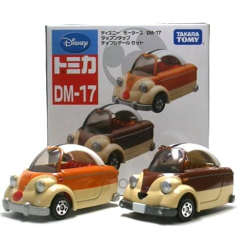 Foto Produk DM-17 Tap N Tap Chip N Dale Twin Set dari Tomica Shop