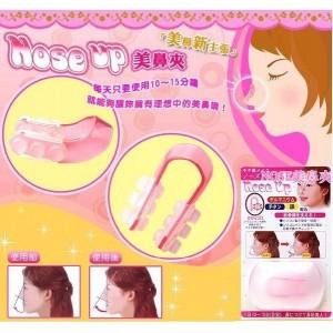 Foto Produk Nose Up -Discount dari Cantique Shop