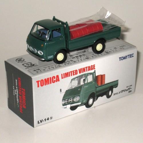 Foto Produk LV-14b Prince Clipper Dark Green - STOK HABIS dari Tomica Shop