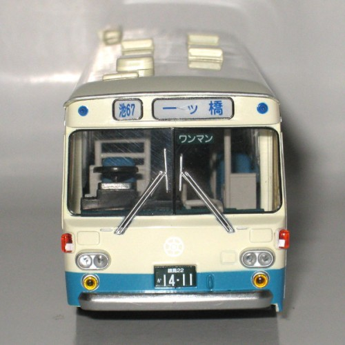 Foto Produk LV-N09d Isuzu BU04 Bus - STOK HABIS dari Tomica Shop