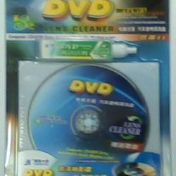 Foto Produk DVD LENS CLEANER dari Toko Komputer Mbah Priok