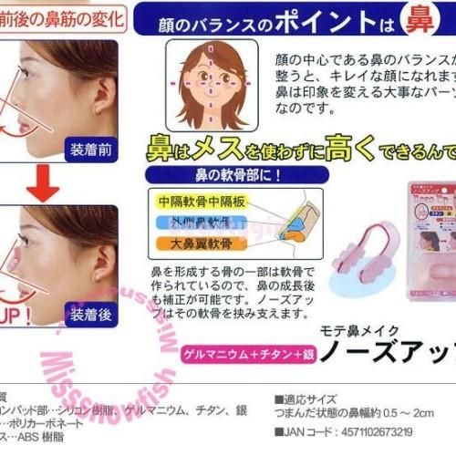 Foto Produk Alat Pemancung Hidung ASLI !!!! TERJAMIN !!! dari Loexhy