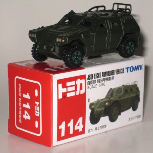 Foto Produk #114 JSDF Light Armoured Vehicle Dark Green (TB) - STOK HABIS dari Tomica Shop