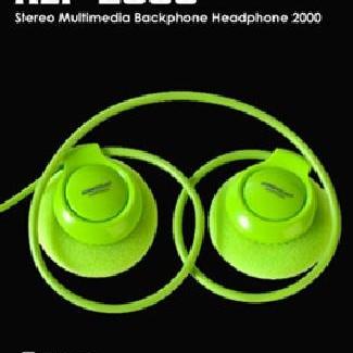 Foto Produk SONIC GEAR HEP 2000 dari GusteeShop