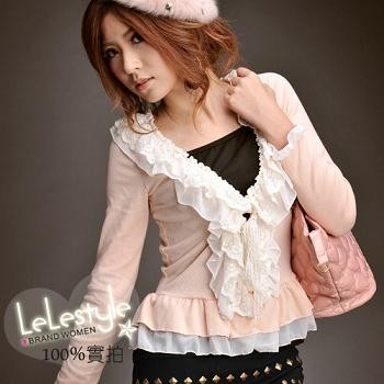 Foto Produk pink blazer cute dari Yupi