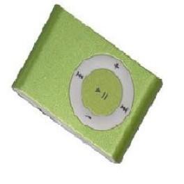 Foto Produk Mp3 player 2GB merek SE-YI dari GusteeShop
