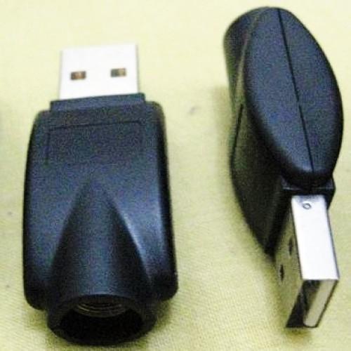 Foto Produk E-CIGARETTE USB CHARGER dari Saudara Jaya