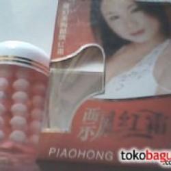 Foto Produk PEMERAH BIBIR DAN BUTING PAYUDARA dari Javashop