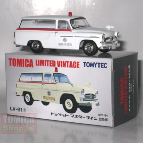 Foto Produk LV-91a Toyopet Master Line Ambulance - STOK HABIS dari Tomica Shop