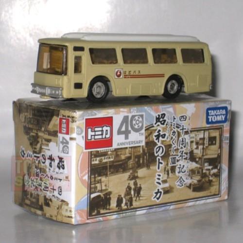 Foto Produk Tomica Kuji 13 Tomica 40th Anniversary #03 Mitsubishi Fuso Bus dari Tomica Shop