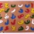 Foto Produk Mainan Anak : Puzzle Huruf Hijaiyah dari Kios Nomor 1