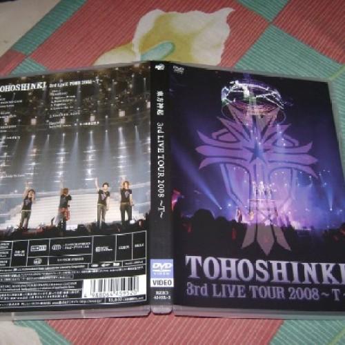 Foto Produk Tohoshinki 3rd Live Tour 2008 ~T~ = 2DVD dari Haruna88 Online Shop
