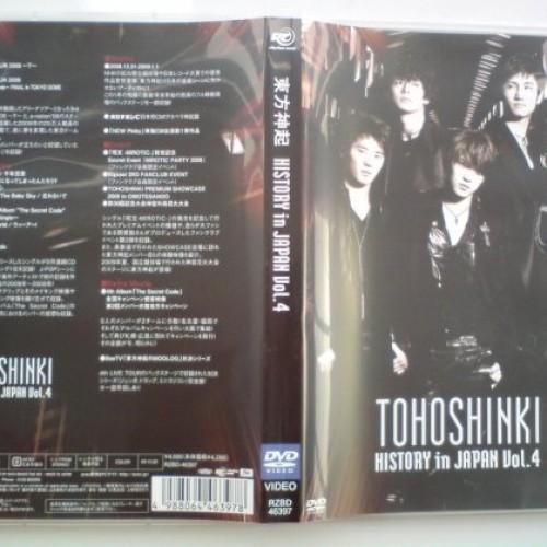 Foto Produk Tohoshinki - History In Japan Vol.4 = 1DVD dari Haruna88 Online Shop