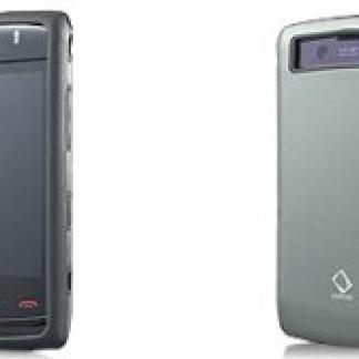 Foto Produk   Alumor Metal Case Blackberry Storm 2 (Odin) Capdase Original dari Toko Meiya
