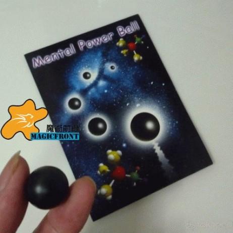 Foto Produk power mental ball dari Matrick Cafe
