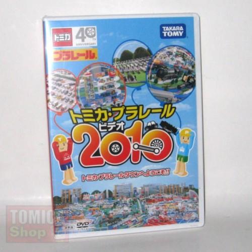 Foto Produk DVD Original Katalok Tomica 2010 - STOK HABIS dari Tomica Shop