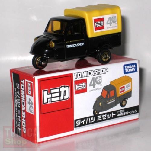 Foto Produk Tomica Shop 40th Anniversary Daihatsu Midget - STOK HABIS dari Tomica Shop