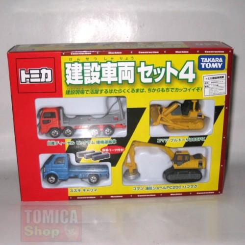 Foto Produk Giftset - Construction Vehicle Set 4 dari Tomica Shop