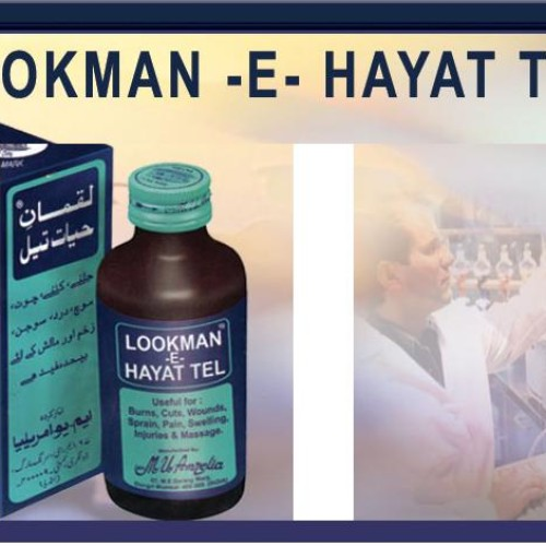Foto Produk LOOKMAN-E-HAYAT TEL 100 Ml ( BURNS - INJURIES OIL ) dari TIMUR TENGAH SHOP