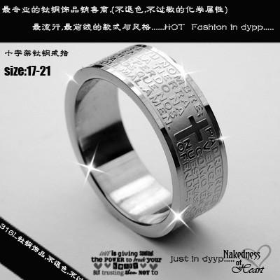 Foto Produk Cincin Padre dari KLIKHADIAH