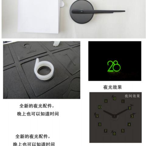 Foto Produk DIY Clock Lv 2 dari ViAndSun Shop