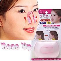 Foto Produk Nose Up dari Beauty Pedia