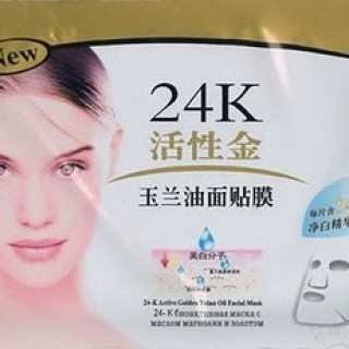 Foto Produk Masker Wajah 24K dari Kielse Shop