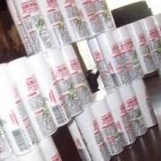 Foto Produk Sun Cream dari Jakarta Herbal Center