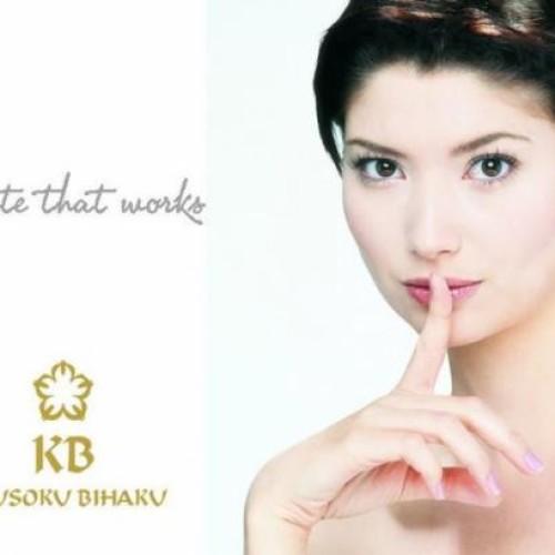 Foto Produk NEW PACKAGING KYUSOKU BIHAKU, Best Seller Supplemen Pemutih Tubuh Dari Jepang. 100% ORIGINAL dari UQ