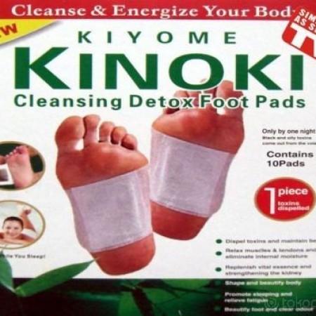Foto Produk Kinoki Detok Foot 1box dari Haekal Shop