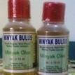 Foto Produk MInyak bulus dari Jakarta Herbal Center