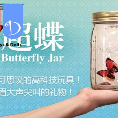Foto Produk Electronic Butterfly Jar dari Toys And Dolls