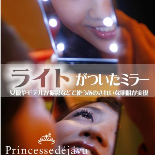 Foto Produk LED Mirror dari GERAI UNIK
