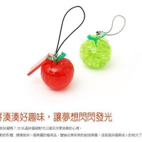 Foto Produk Mini 3D Puzzle Apple dari GERAI UNIK