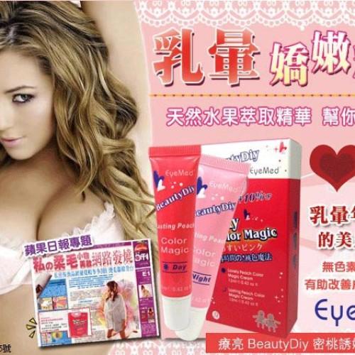 Foto Produk SEXY COLOR MAGIC dari Beauty Cosmo Shop