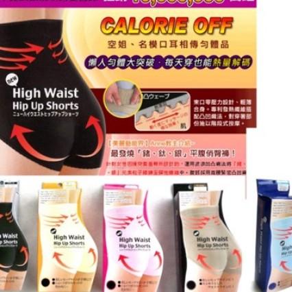 Foto Produk Calorie Off Pant ( Lengkap Ukuran M L BLACK BEIGE ) dari GizelShop
