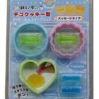 Foto Produk Cookie Cutter with Stamp dari RaRiRu Shop