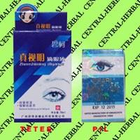 Foto Produk Obat Mata PEARL MING YAN WAN ( KINGFISHER BRAND) dari Central Herbal