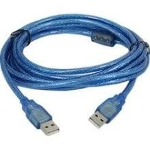 Foto Produk cable extention 3 meter dari Palugada Distribusi