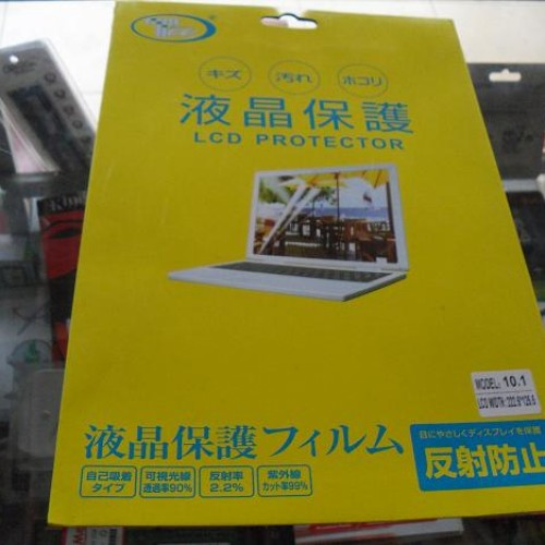 """Foto Produk ANTI GORES ( LCD PROTECTOR )  10.1"""" dari Versus Store"""