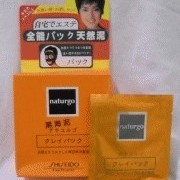 Foto Produk Shiseido Naturgo Mud Mask  dari GROSIR AFM INDONESIA