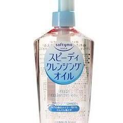 Foto Produk Kose Softymo Speedy Cleansing Oil dari Meijieshop